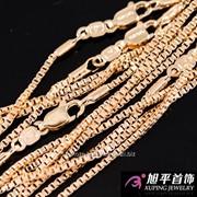 Цепочка лим. плетение ''Венецианское'' (0,15х60 см) 524384 фото