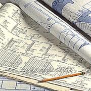 Проектирование и согласование (с прохождением экспертизы) фото