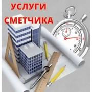 Разработка актов КС-2, КС-3