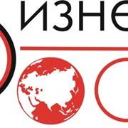 """Центр Организации Бизнеса """"БИЗНЕС РОСТ"""", ТОО фото"""