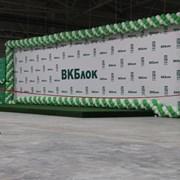 Газобетон от производителя ВКБ фото