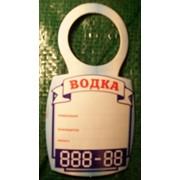 Ценник Бочка-Водка фото