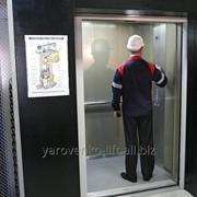 Техническое обслуживание и ремонт лифтов, находящихся на балансе ОСМД фото