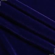 Ткань Бархат (ОАЭ) АЙС СТР №6 ЭЛЕКТРИК 115СМ фото