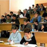Профессиональная подготовка (переподготовка, повышение квалификации) рабочих кадров фото