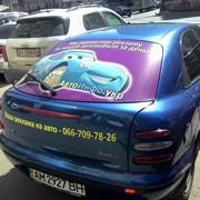 Размещение рекламы на частных авто фото