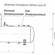 Подогреватель низкого давления ПН 130-16-10 II Бийск Пластинчатый теплообменник ТПлР S18 ST.02. Оренбург
