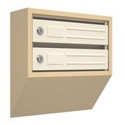 Вертикальный почтовый ящик Родонит-2 бежевый