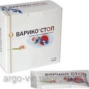 Препарат при нарушении кровообращения Варикостоп Арго фото