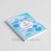 Листовка А6 148Х105 мм. Мелованная бумага 130 гр/м2. фото