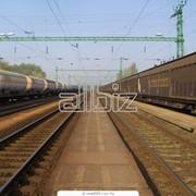 Перевозки грузовые железнодорожным транспортом