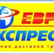 Курьерская доставка по Украине фото