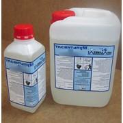 Щелочное моющее средство для очистки от копоти и нагара Мультивэлт - КО ТУ 2381-002-61530568-2012 фото