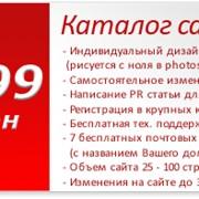 Сайт Каталог фото