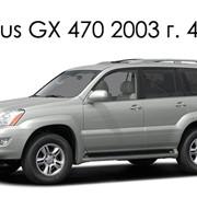 Lexus GX 470 2003г.4WD фото