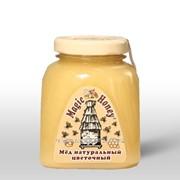 Крем-мёд натуральный цветочный Magic Honey 250 г. фото