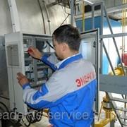 Система терморегулирования Danfoss фото