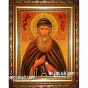 Икона Вадим Персидский - Именная Икона Из Янтаря Код товара: Оар-142 фото