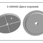Диск верхний 3-205065 стальной для дробилки КСД(КМД)-1200 фото