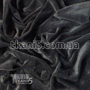 Ткань Велюр (темно-серый) 102 фото