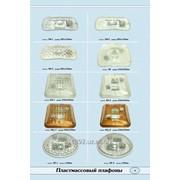 Пластмассовые плафоны круглые квадратные изогнутые медные стальные белые фото