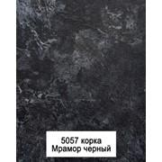 Пластиковый кухонный фасад 5057 мрамор черный фото