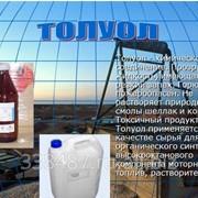 Толуол нефтяной фото