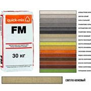 QUICK-MIX FM цветная смесь с трассом фото