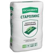 Плиточный клей Универсальный ОСНОВИТ СТАРПЛИКС Т-11(5 кг) фото