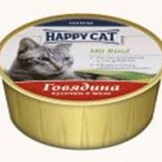 Хеппи Кет - Консервы для кошек Кусочки говядины в желе фото