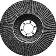 Круг лепестковый торцевой, конический, Р 24, 125 х 22,2 мм // СИБРТЕХ 74082 фото