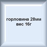 Преформа горловина 28мм вес 16г фото