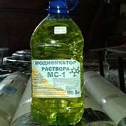Модификатор раствора МС-1 5 л. фото