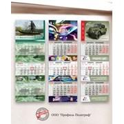 Календарь квартальный фото