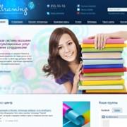 Сайт для Альраминь фото