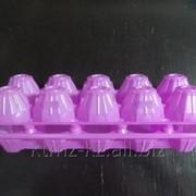 """Пластиковый контейнер для яиц П-12 """"Десятка"""" сиреневый фото"""