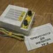 Терморегулятор для инкубаторов, теплиц фото