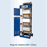 Модули нагрева МН Эко фото