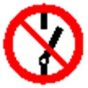Запрещающий знак, код P 10 не включать! фото
