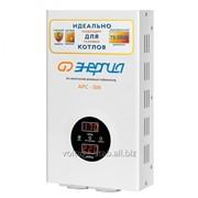 Стабилизатор для котла отопления Энергия АРС - 500
