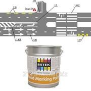 Краска для дорожной разметки 25кг фото