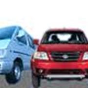 фото предложения ID 5999639