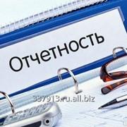 Бухгалтерский учет для малого бизнеса фото