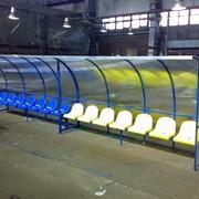 Скамья запасных на 7 мест фото
