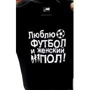 Футболки с надписями и изображениями фото