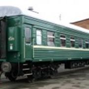 Ремонт капитальный плацкарных, почтово-багажных и специальных вагонов различного назначения фото