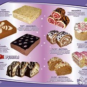 Пирожные и другие кондитерские изделия от производителя. Опт, крупный опт. Харьков фото