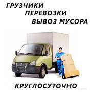 фото предложения ID 15728359