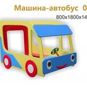 Автобус (детское игровое оборудование) фото