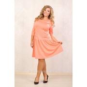 Сукня Тамілла персик фото